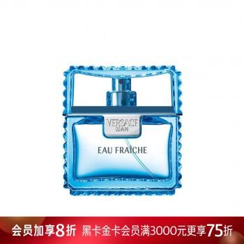 范思哲绅情香水