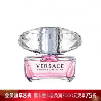 范思哲晶钻女士香水