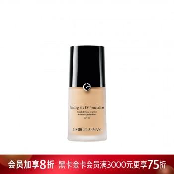 阿玛尼纯净持妆粉底液 SPF20