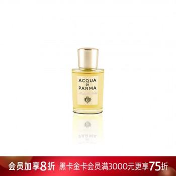 帕尔玛之水木兰香水