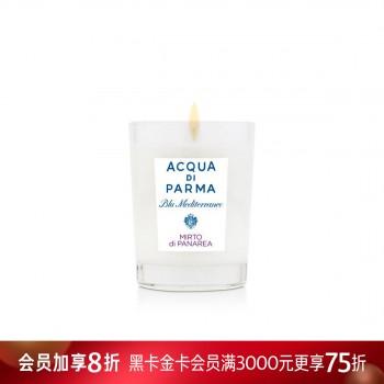 帕尔玛之水蓝色地中海香薰蜡烛(加州桂香)