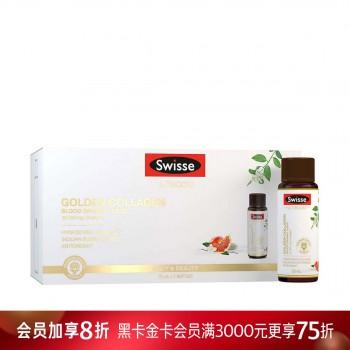 Swisse 血橙胶原蛋白饮料