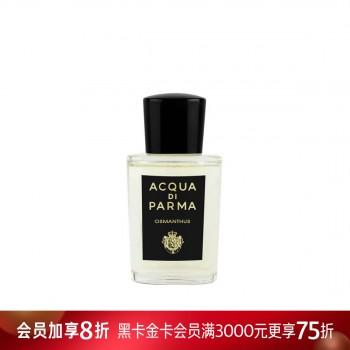 帕尔玛之水格调香水