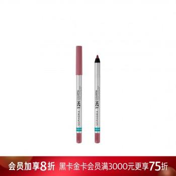 防水塑型眼线笔