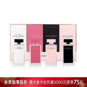 纳西索 罗德里格斯 for her系列迷你装香氛礼盒4*7.5ml