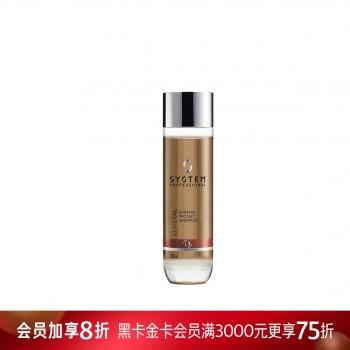 德研丝秀发焕能角蛋白养护洗发啫喱 250ml