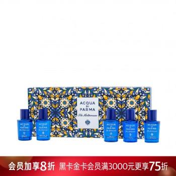帕尔玛之水蓝色地中海迷你香水小礼盒-设计师限定
