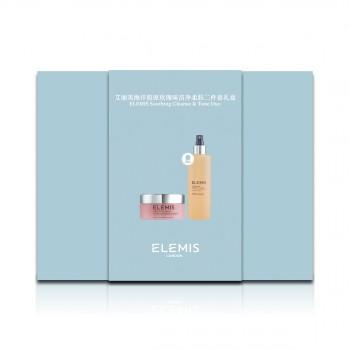 艾丽美海洋胶原玫瑰味洁净柔肤二件套礼盒