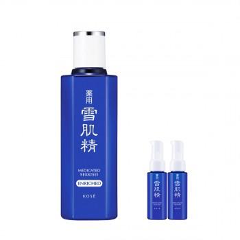 雪肌精化妆水(盈润型)330ML惠选套组