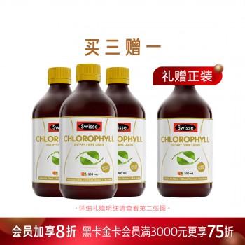Swisse 芊盈膳食纤维橙味饮料买三赠一惠选套组