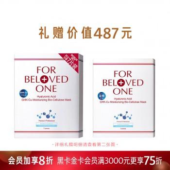 宠爱之名玻尿酸蓝铜保湿生物纤维面膜7片装