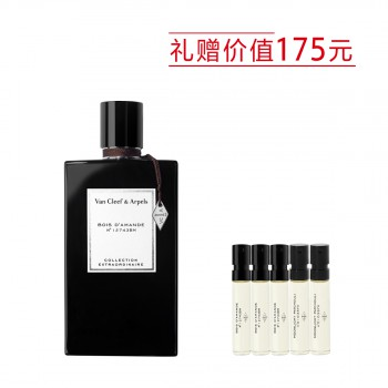 梵克雅宝非凡珍藏系列杏香雪松木香水