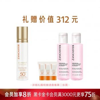 兰嘉丝汀多维光盾淡斑亮颜防晒乳SPF50+ PA++++