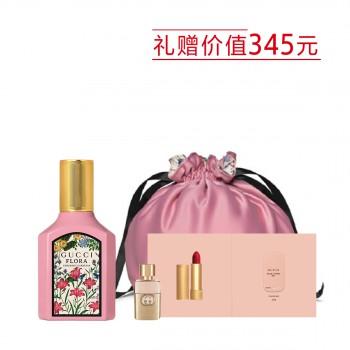 古驰绮梦栀子香型女士香水