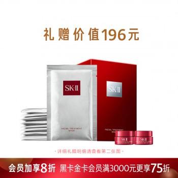 SK-II护肤面膜(前男友面膜)