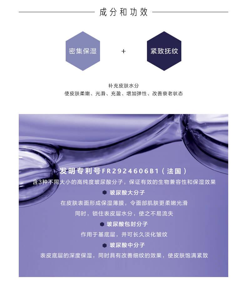 雅诗敦玻尿酸水光修护霜