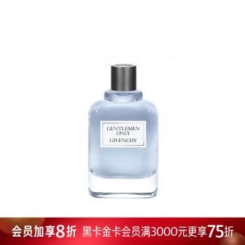 纪梵希绅士品格淡香水