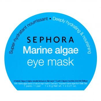 丝芙兰海藻补水弹润眼膜