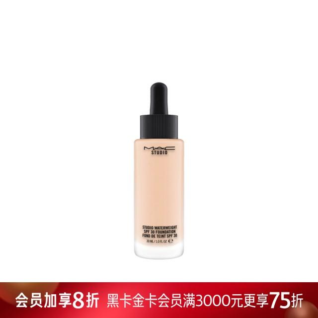魅可定制水漾轻盈粉底液 SPF30/PA++