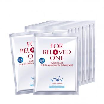 玻尿酸蓝铜胜肽保湿生物纤维面膜买一赠一套装