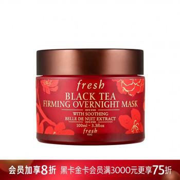 馥蕾诗红茶塑颜紧致修护睡眠面膜(2021新年限量版)