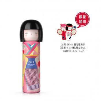SK-II 护肤精华露和风娃娃限定版(彩)