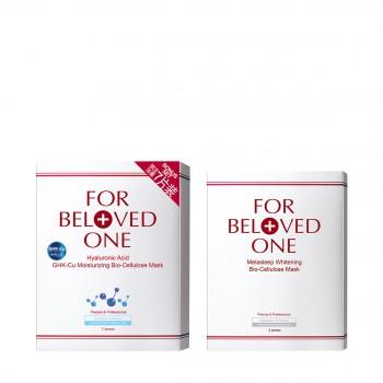 玻尿酸蓝铜胜肽保湿修护生物纤维面膜&亮白晶化生物纤维面膜惠选套装