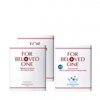 亮白晶化生物纤维面膜&玻尿酸蓝铜胜肽保湿修护生物纤维面膜惠选套装