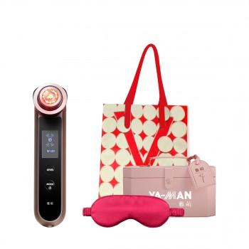 雅萌RF射頻再生美顏儀玫瑰金版惠選套組