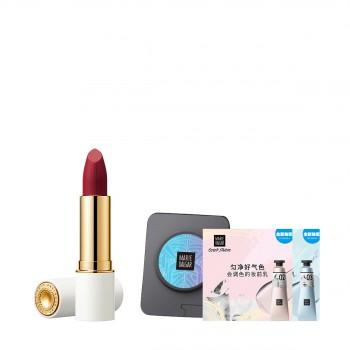 玛丽黛佳色彩工作室雕刻唇膏新品礼遇