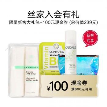 【新客专享】丝芙兰原色亲肌化妆棉+限量新客大礼包+100元现金券