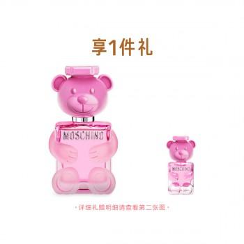 默斯奇诺泡泡熊淡香水